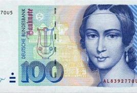 Немцы хотят вернуть дойчмарку и отказаться от евро