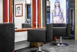 Японский салон красоты открыт в Дюссельдорфе