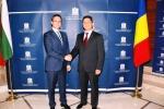 Болгария планирует присоединиться к Шенгену до конца года