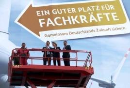 На работу в Германию стало еще проще